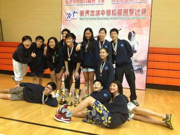 2013中學學界比賽(新界區)